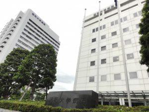 昭和大学薬学部同窓会(10/8)開催のお知らせ