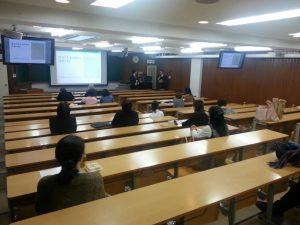 【東京支部】第14回東京支部研修会が開催されました。