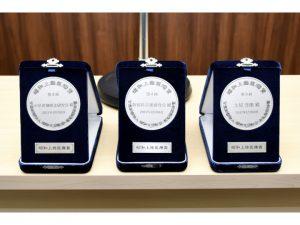 昭和上條医療賞授賞式が開催されました。