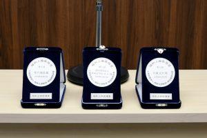 【昭和大学医学・医療振興財団】昭和上條医療賞の授賞式が開催されました