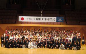 【薬学部第51回生】昭和大学卒業式が挙行されました