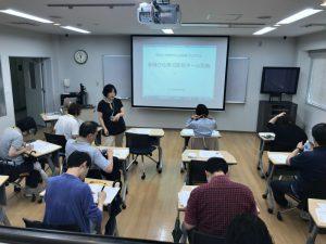 【2021年度】昭和大学薬学部生涯研修プログラムのご案内